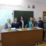 интернет -урок День Байкала