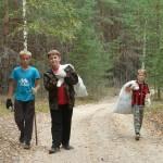 акция чистый лес